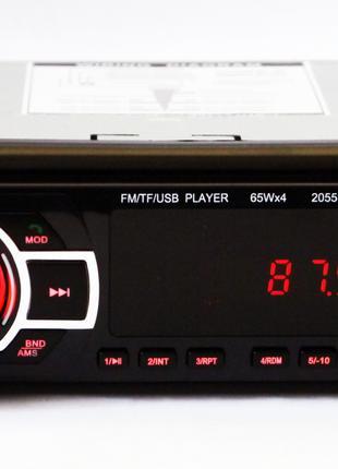 Автомагнитола Pioneer 2055BT ISO Bluetooth