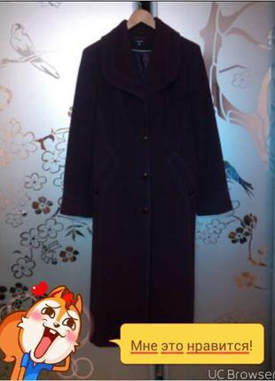 Продам пальто (осеннее) бордовое, модное.