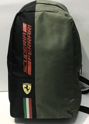 Новый мужской рюкзак с модным принтом.