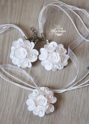 """Серьги и кулон """"белые розы """""""
