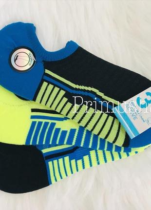 Primark спорт носки