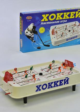 Хоккей - настольная игра