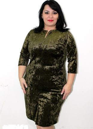 Платье женское. 52 Размер.