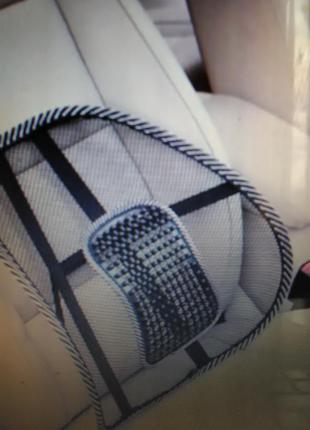 Массажер подушка-спинка ортопедическая