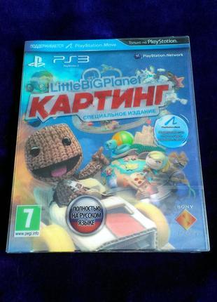 Little Big Planet Картинг (русский язык) для PS3