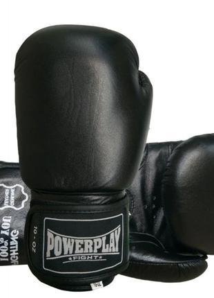 Боксерские перчатки для бокса 10, 12, 14, 16 унций (Кожа).