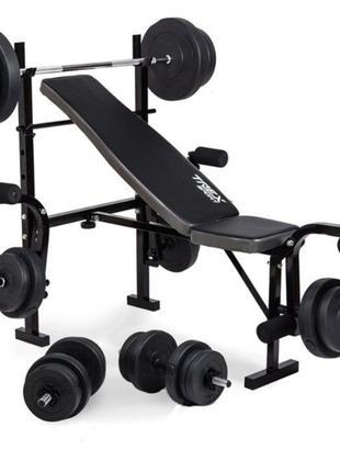 Скамья для жима + Набор 90 кг: Штанга и Гантели. ABS покрытие!