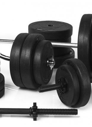 Штанга + Изогнутый W гриф + Гантели. 100 кг дисков с покрытием