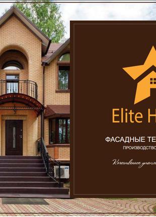 Фасадные термопанели Elite House   утепление и облицовка фасада