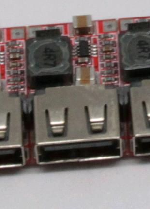 Понижающий преобразователь Dc-dc трансформатор напря 6-24 V в 5 V