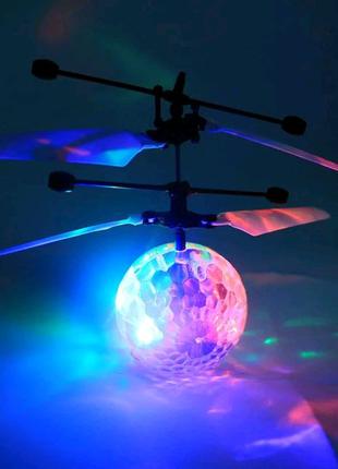 Летающий диско шар