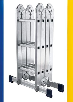 Лестница алюминиевая шарнирная четырехсекционная