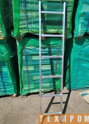 Лестницы односекционные приставные алюминиевые