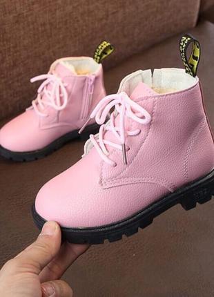 Демисезонные утепленные розовые ботинки еврозима девочке