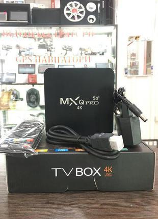 Смарт ТВ-приставка MXQ 4K 2 Gb RAM