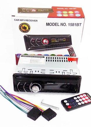 Автомагнитола +пульт 1DIN 1581BT usb RGB/Bluetooth Съемная панель