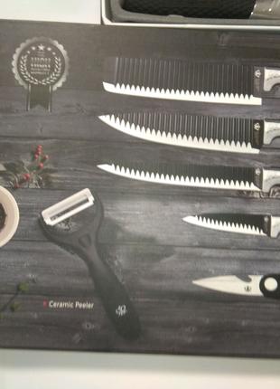 Набор ножей 6 ед.