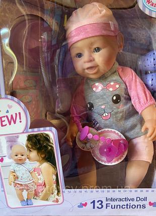 Интерактивный пупс Baby Born Беби Борн 9 функций, магнитная соска
