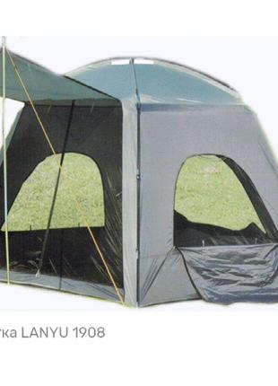 Палатка Lanyu 1908 4х местная