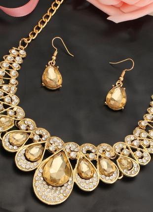 Набор (ожерелье+серьги)