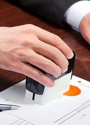 Терміновий переклад пакету документів для подачі в Консульства