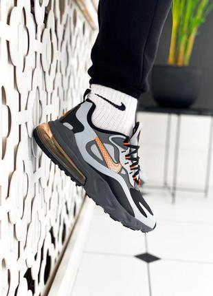 Nike air max 270 react winter wolf grey/total orange-black