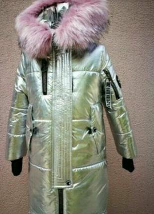 Зимняя куртка для девочки подростка рост 134 140,146, 152