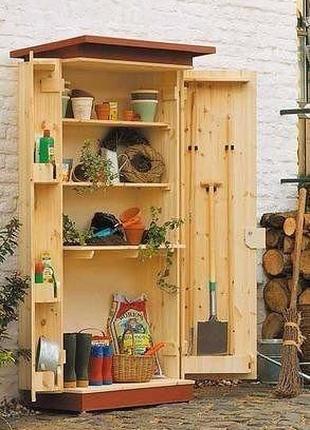 Садовый шкаф для хранения инвентаря