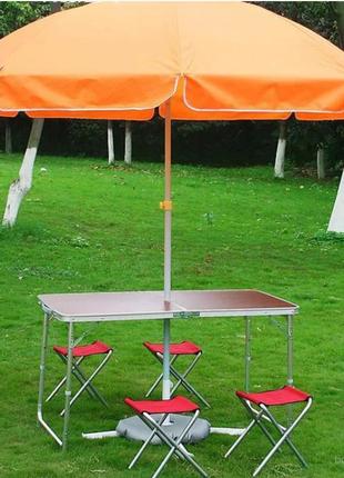 Стол алюминиевый раскладной для пикника + 4 стула, чемодан