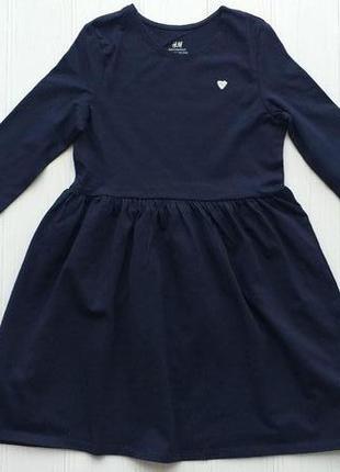 Нове котонове плаття h&m розм. з 98 по 140