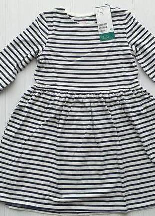 Нове полосате плаття h&m розм. з 98 по 140