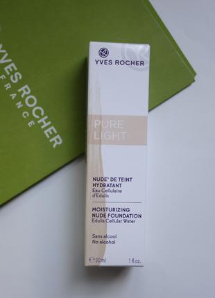 Увлажняющая Тональная Основа-Флюид Pure Light Yves Rocher-Ив Роше