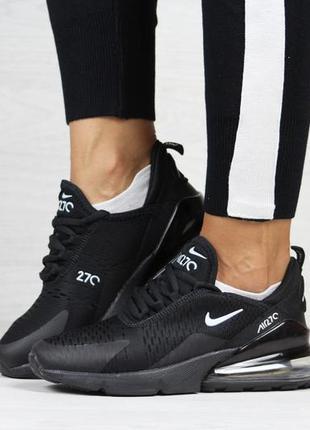 Классные женские кроссовки nike air max 270 чёрные