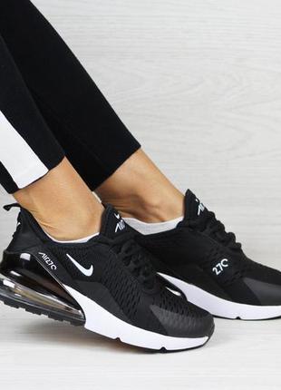 Шикарные женские кроссовки nike air max 270 чёрные