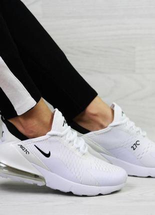 Замечательные женские кроссовки nike air max 270 белые