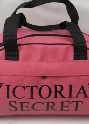 Новая женская спортивная сумка в спортзал.