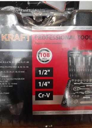 Набор инструментов Kraft MA-430