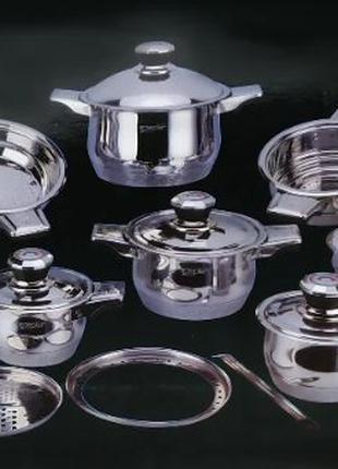Набор посуды из нержавеющей стали Zepter