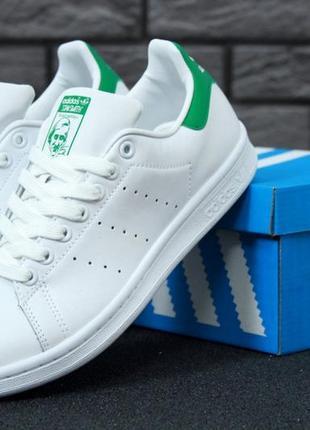 Стильные кроссовки 💪 adidas stan smith 💪
