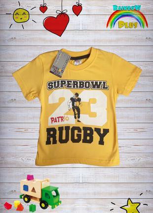 Спортивная футболка для мальчика ☆