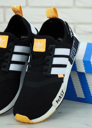 Известные кроссовки 💪 adidas nmd nast white black 💪