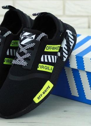 Известные кроссовки 💪 adidas nmd nast  black yellow 💪