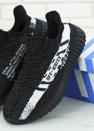 Крутейшие кроссовки 💪  adidas yeezy boost 350 off-white black 💪