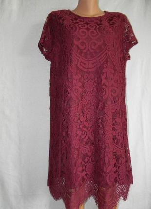 Новое кружевное платье большого размера
