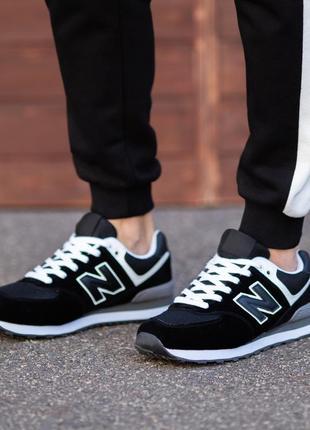 Классные кроссовки 💪 new balance 574 black💪