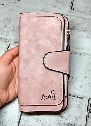 Кошелек женский розовый, портмоне