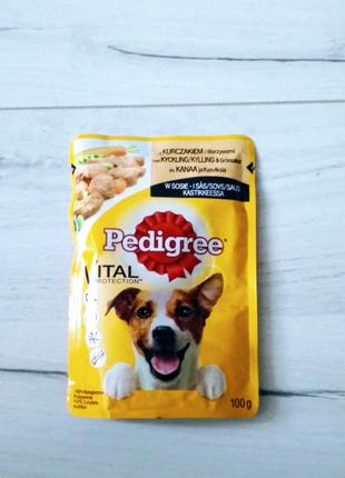 Вологий корм для собак Pedigree