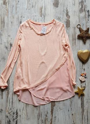 Kaos нежный свитер блузка кофта