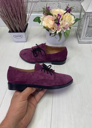 Закрытые замшевые туфли с боковой шнуровкой