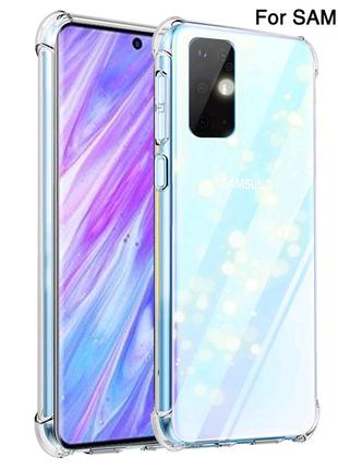 Прозрачный силиконовый чехол для Samsung s10